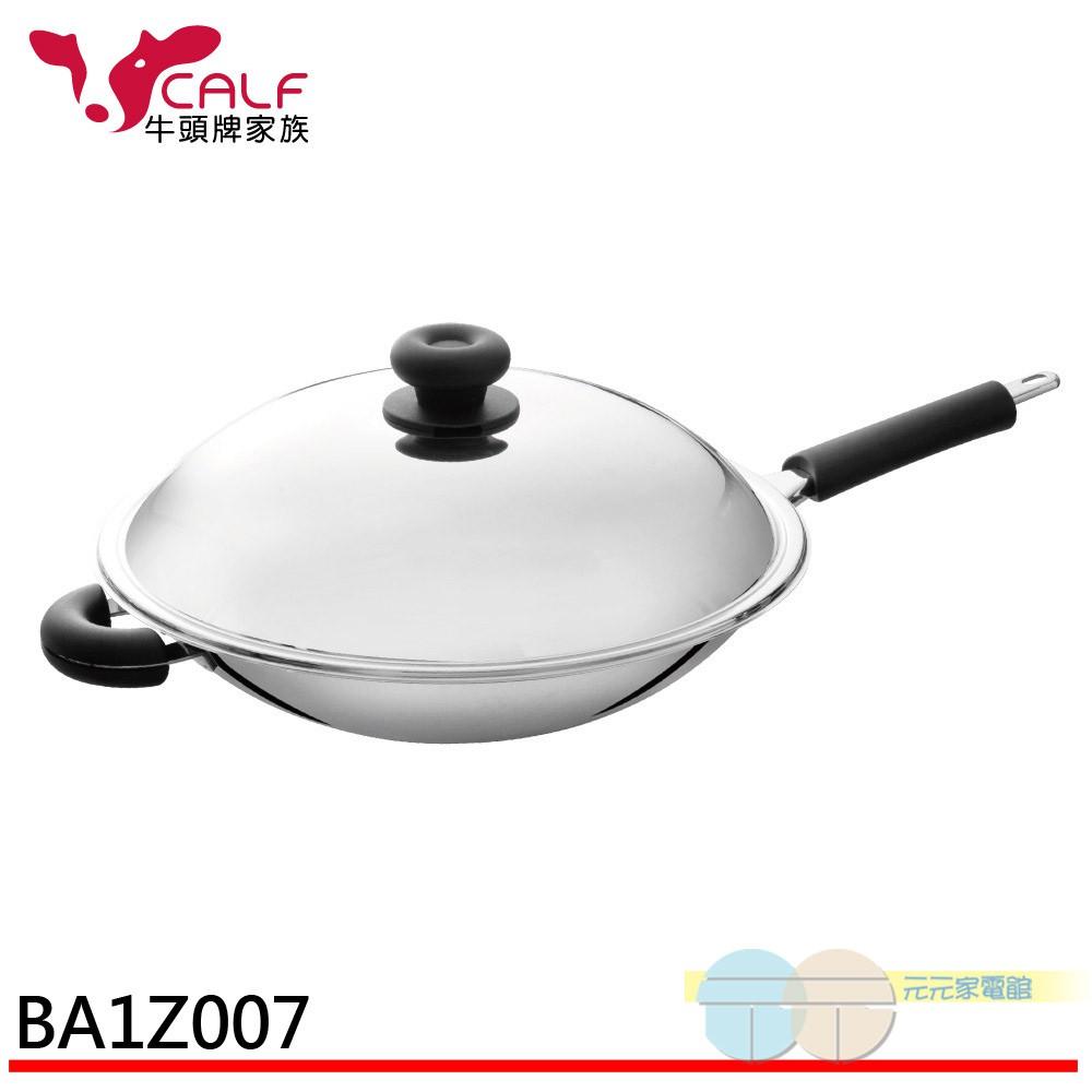 牛頭牌 小牛單柄炒鍋35cm BA1Z007