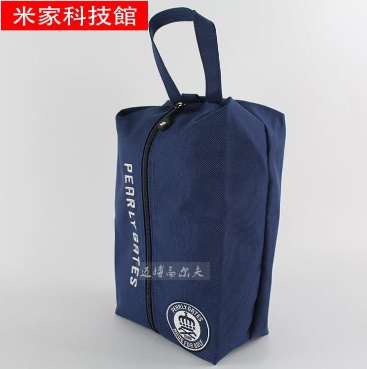 【八折】高爾夫鞋包 高爾夫鞋包通用運動鞋包輕便均碼大容量小球袋