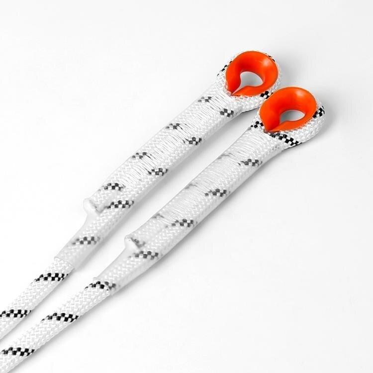 【八折】安全繩 戶外登山繩索攀巖繩靜力繩速降繩逃生救援繩 高空作業繩主繩