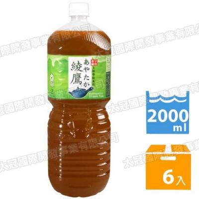 Coca-Cola 綾鷹綠茶飲料(2000mlx6入)