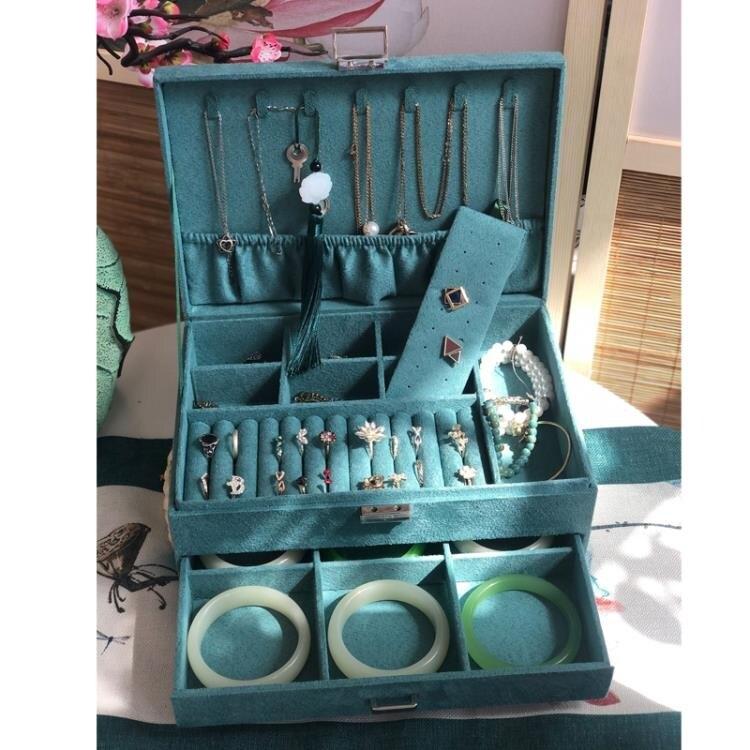 中式首飾盒大容量耳環盒子家用手鐲手飾品帶鎖絨布收納盒畢業禮品 摩可美家