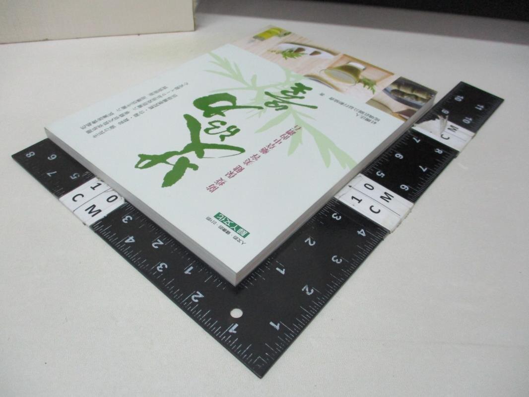 【書寶二手書T1/餐飲_EGD】艾的力量_琉璃莊園公益行動協會
