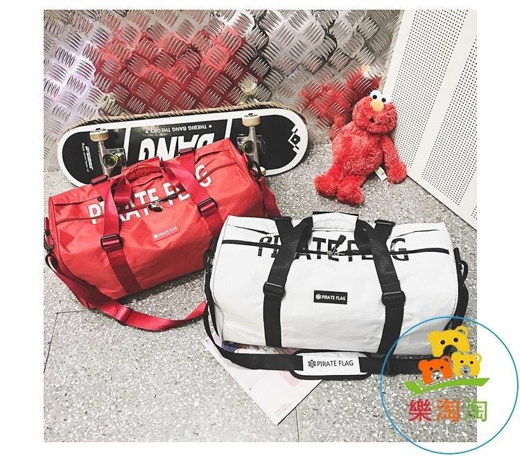 【八折】大容量健身包男乾濕分離訓練包旅行包女運動行李手提