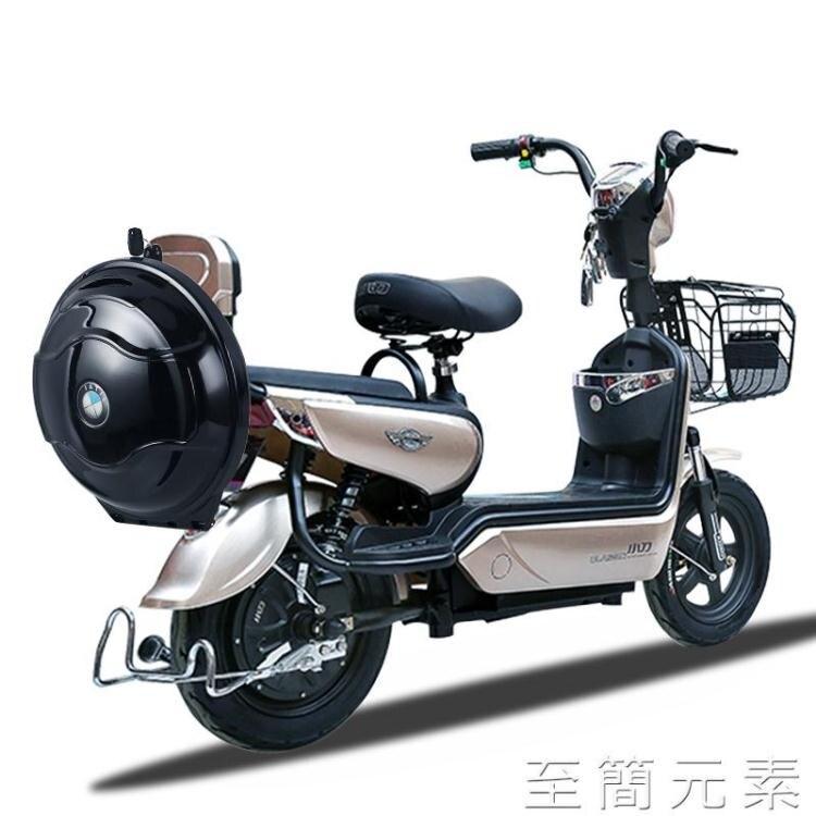 小型電動車自行車雨衣儲物箱改裝后尾箱工具箱后備箱個性飛碟尾箱WD