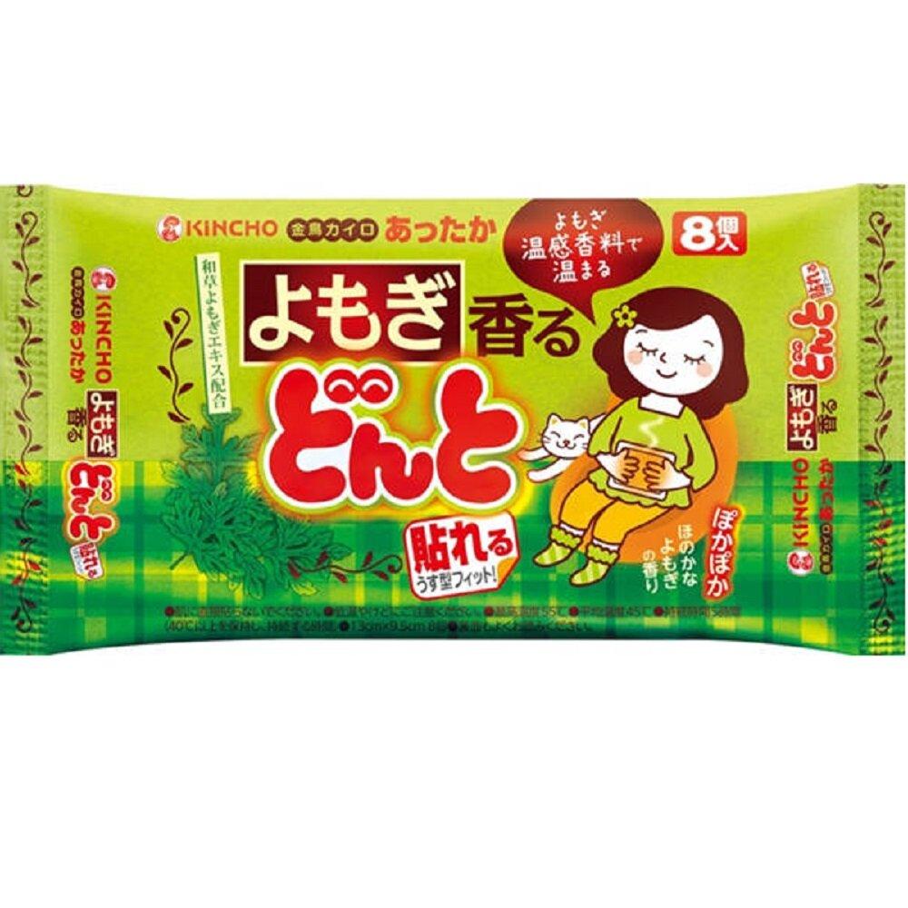 日本【金鳥牌】草本暖暖貼-薑香 8片入