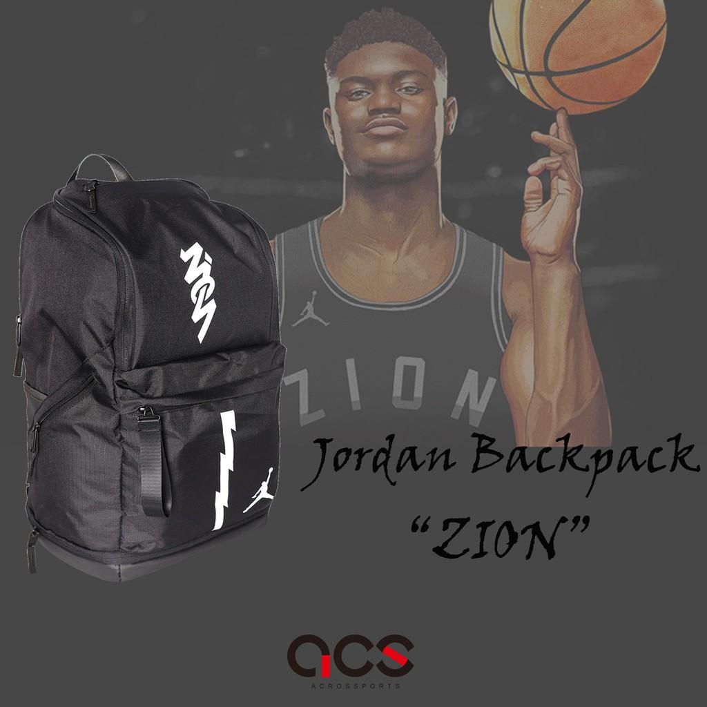 Nike 後背包 Jordan Zion Backpack 黑 胖虎 喬丹【ACS】 JD2123001GS-001