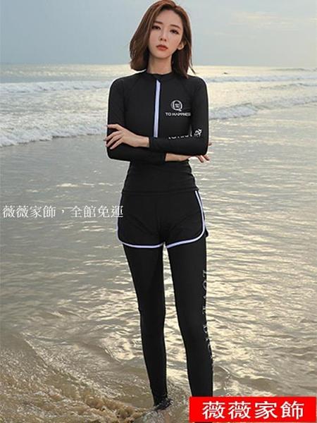 水母衣 運動泳衣女分體三四五件套長袖長褲水母衣浮潛沖浪連體防曬潛水服 薇薇