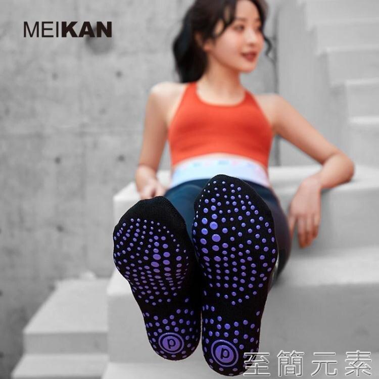 2雙裝 MEIKAN美看 瑜伽襪加厚室內成人地板襪女硅膠防滑舞蹈襪  果果輕時尚