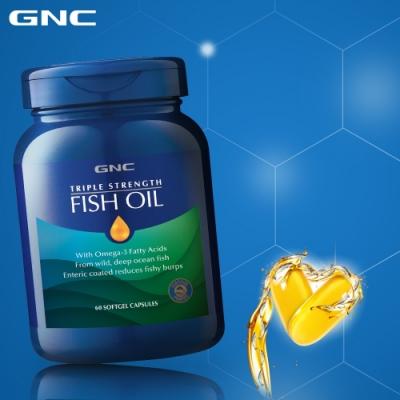 (限時1888送10%超贈點)GNC健安喜 三效魚油1500膠囊 60顆