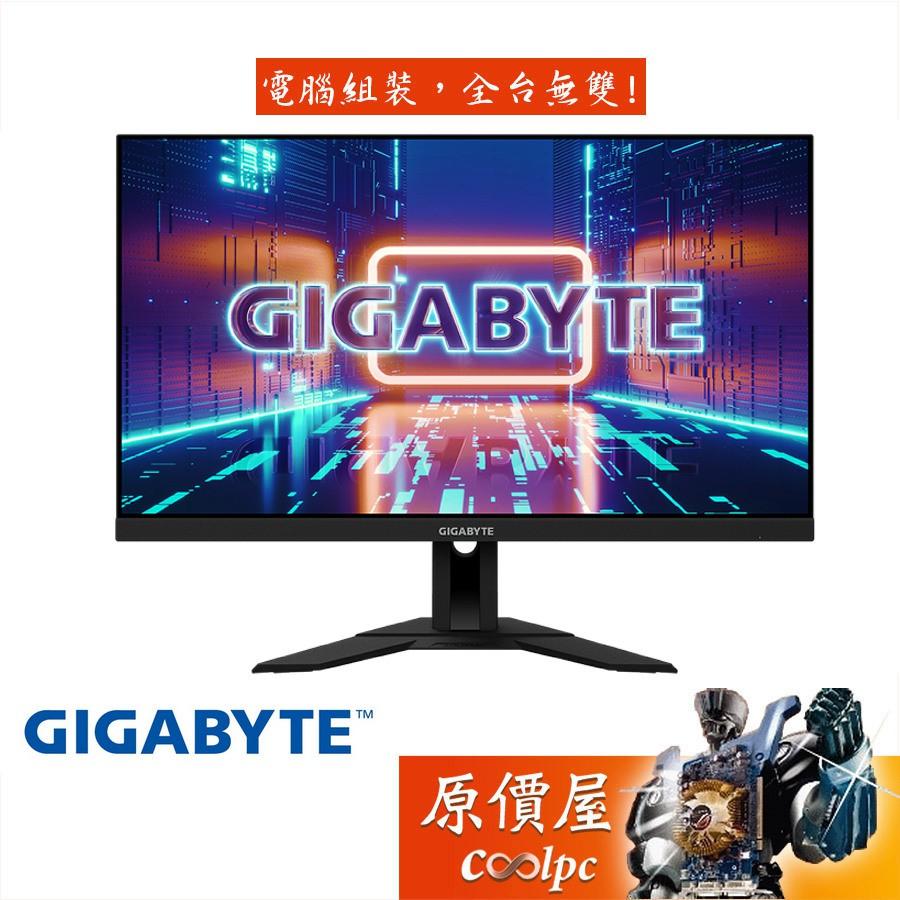GIGABYTE技嘉 M28U 1ms/HDMI2.1/IPS/144ms/含喇叭/螢幕/原價屋
