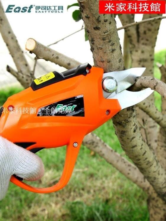【九折】電動剪葡萄花枝剪刀充電式果樹修剪樹枝粗枝剪高空修枝省力剪枝機