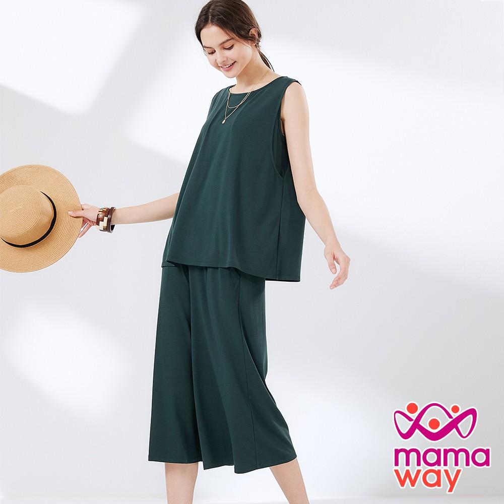 【mamaway媽媽餵】背心+寬褲孕哺兩件式套裝 孕婦裝 孕哺衣 哺乳衣