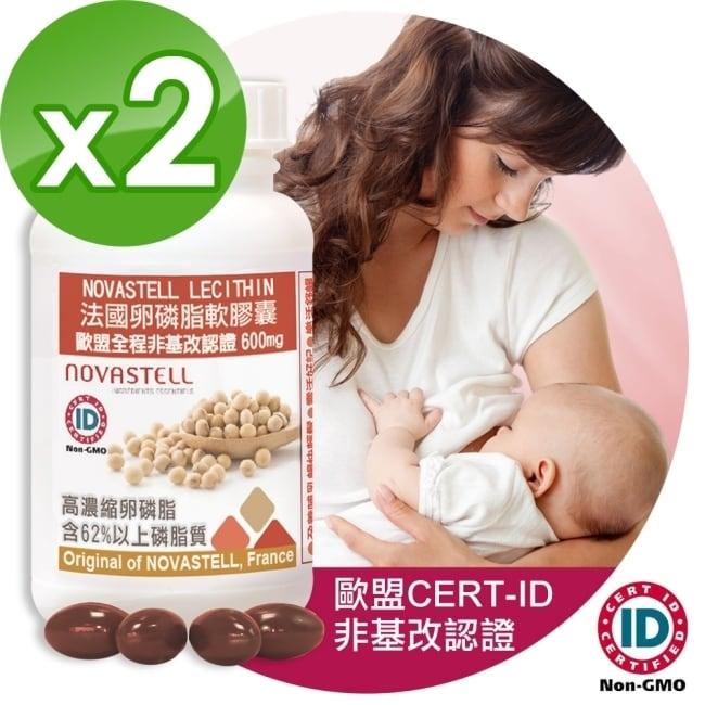 【赫而司】大豆卵磷脂600mg軟膠囊(90顆*2罐)(法國高濃縮非基改高單位62%磷脂 含PS腦磷脂)