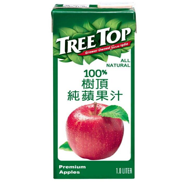 Treetop樹頂 100%純蘋果汁(1000ml/包) [大買家]