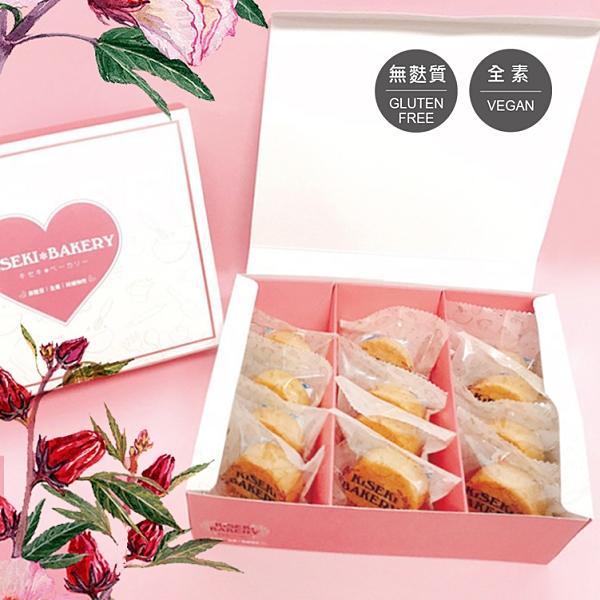 【Kiseki-Bakery】原味神旺酥禮盒12顆入
