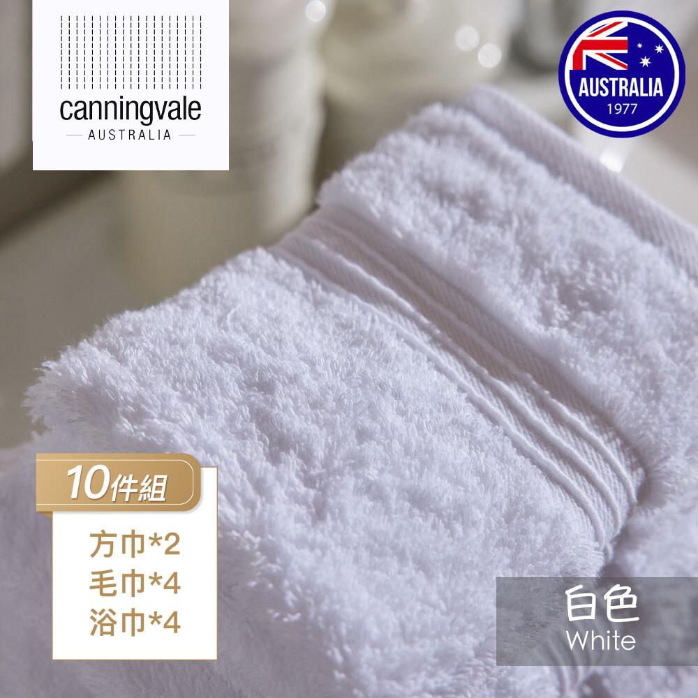 埃及棉皇家毛巾10件組 白色