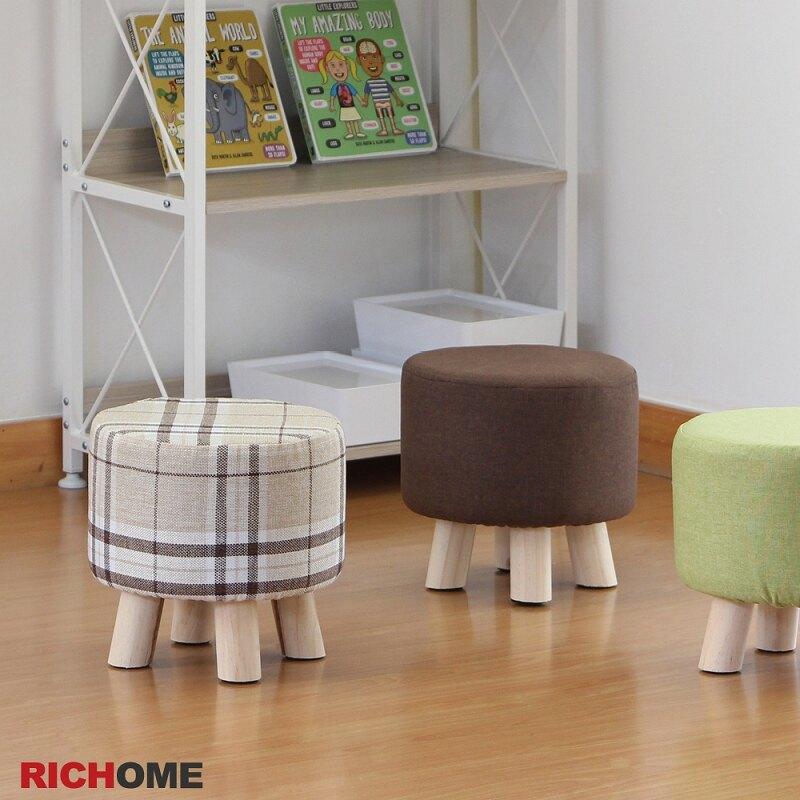 和室椅 板凳 圓凳 小椅子 兒童椅 CH1242 RICHOME 日式可拆洗布圓凳-3色