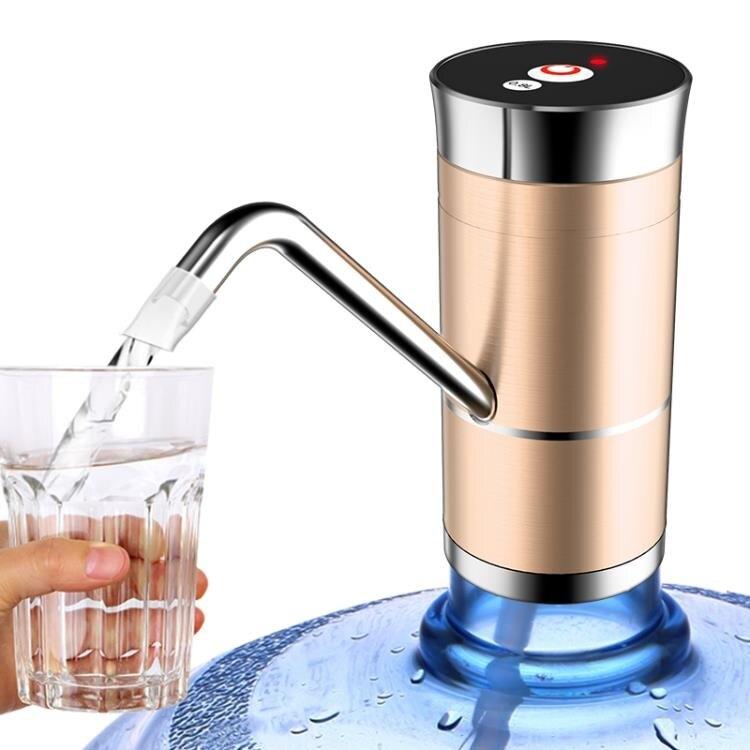 抽水器 雙泵電動抽水器桶裝水純凈水桶壓水器礦泉水自動出水飲水機大桶吸 宜品