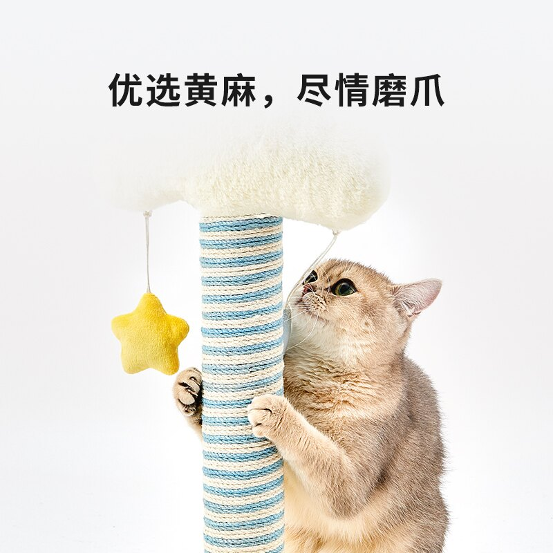 貓爬架 貓窩貓樹一體貓架貓抓柱小型通天柱貓趴架爬柱跳台T