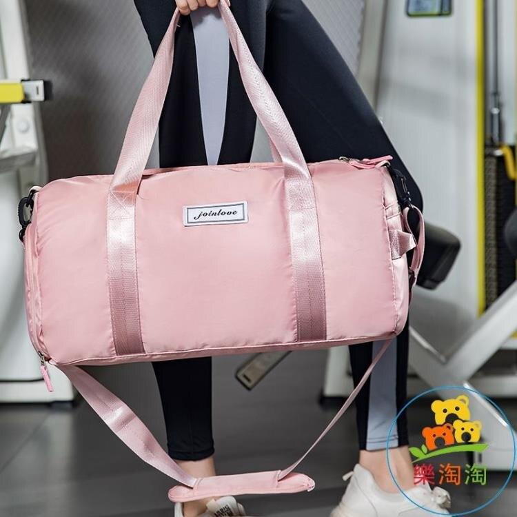 【八折下殺】健身包女小輕便短途旅行手提行李袋游泳包男