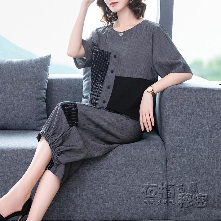媽媽套裝 中老年棉麻套裝夏季新款寬松女裝寬管褲亞麻兩件套中年大碼媽媽裝