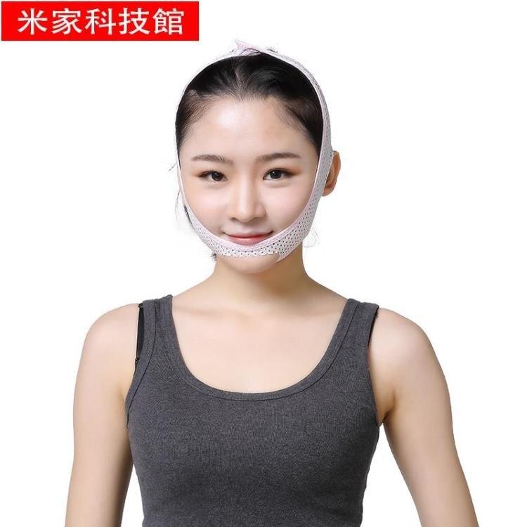 瘦臉面罩 日本睡眠瘦臉帶小v臉神器繃帶束臉面罩瘦雙下巴提拉臉部緊致面部 夏沐