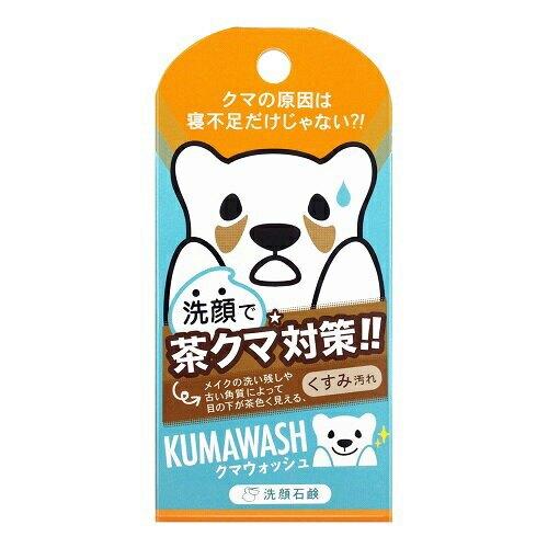 日本Pelican 熊貓眼對策洗面皂(75g/顆) [大買家]