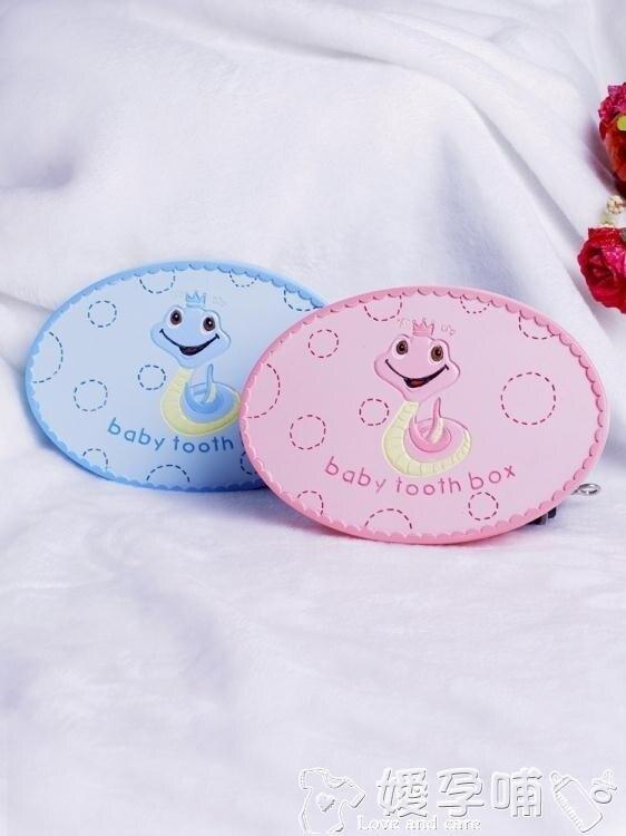 乳牙盒 兒童乳牙紀念盒男孩女孩韓國生肖掉換牙收藏盒子牙齒收集胎毛臍帶 摩可美家