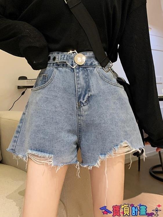 牛仔短褲 牛仔褲短褲女2021夏季新款高腰顯瘦韓版寬鬆闊腿褲百搭a字褲子薄 摩可美家