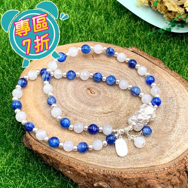 7折↘藍晶月光-寶寶貔貅手鍊(925純銀)《含開光》財神小舖【BOBO-1202】(售價已折)