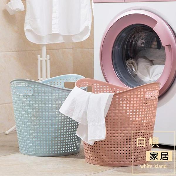 塑料臟衣籃浴室洗衣籃客廳玩具衣物收納籃臟衣服收納筐【白嶼家居】