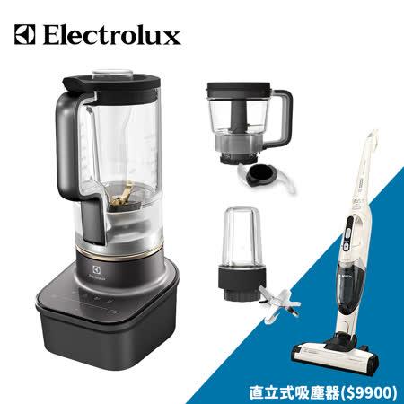 加送BOSCH吸塵器 Electrolux 伊萊克斯 大師系列Master9 Wi-Fi智能調理果汁機 E9TB1-90BP