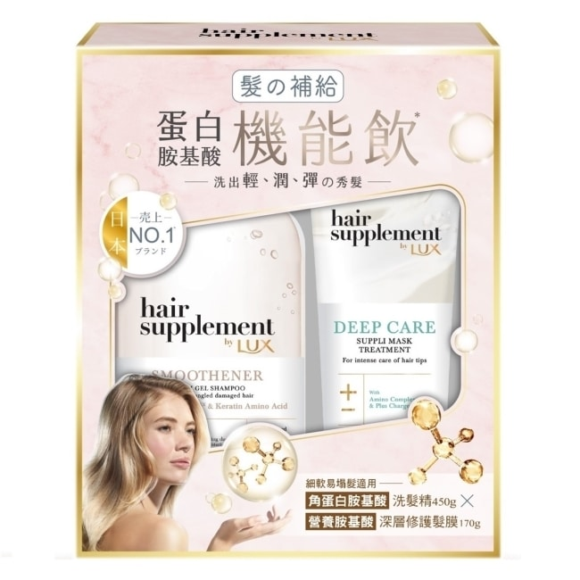 麗仕髮的補給角蛋白胺基酸洗髮精加營養胺基酸髮膜(450G+170G)