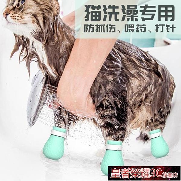 洗貓袋 洗貓腳套貓咪洗澡用品抱貓神器貓剪指甲洗澡袋防抓咬洗貓包洗貓袋