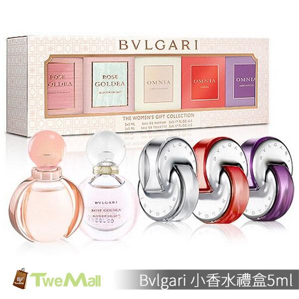Bvlgari寶格麗小香水禮盒5ml x 5