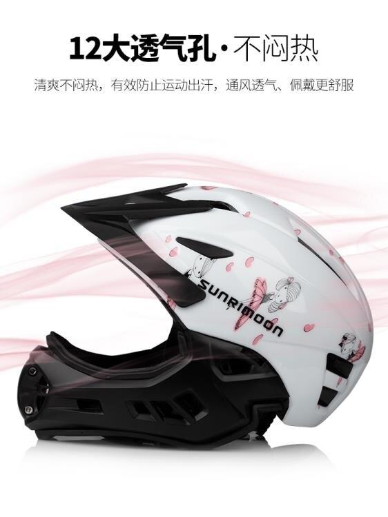 頭盔 sunrimoon信諾兒童平衡車頭盔安全帽滑步車全盔騎行護具保護裝備 果果輕時尚