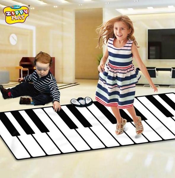 跳舞機 幼兒童寶寶跳舞腳踏電子琴腳踩鋼琴毯音樂男女孩益智玩具生日禮物跳舞機ATF 格蘭小鋪