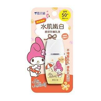 雪芙蘭 臉部防曬乳液-水肌嫩白SPF50+ PA+++(30公克/瓶) [大買家]