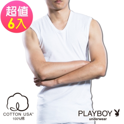 PLAYBOY 100%純棉親膚羅紋無袖衫(6件組)