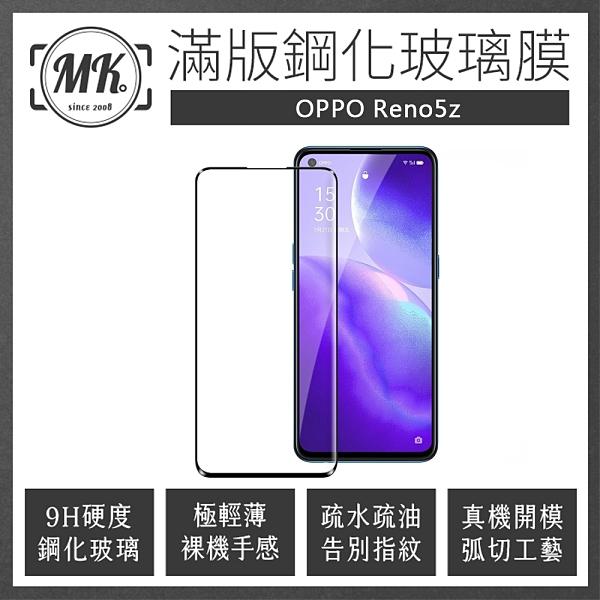 【MK馬克】OPPO Reno5z 全滿版9H鋼化玻璃保護貼 鋼化膜 玻璃貼 玻璃膜 滿版膜 黑色
