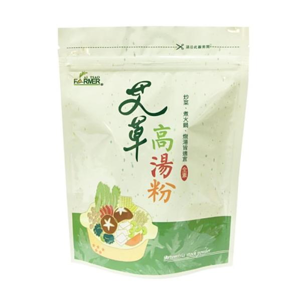 蔬之香高湯粉200g/包