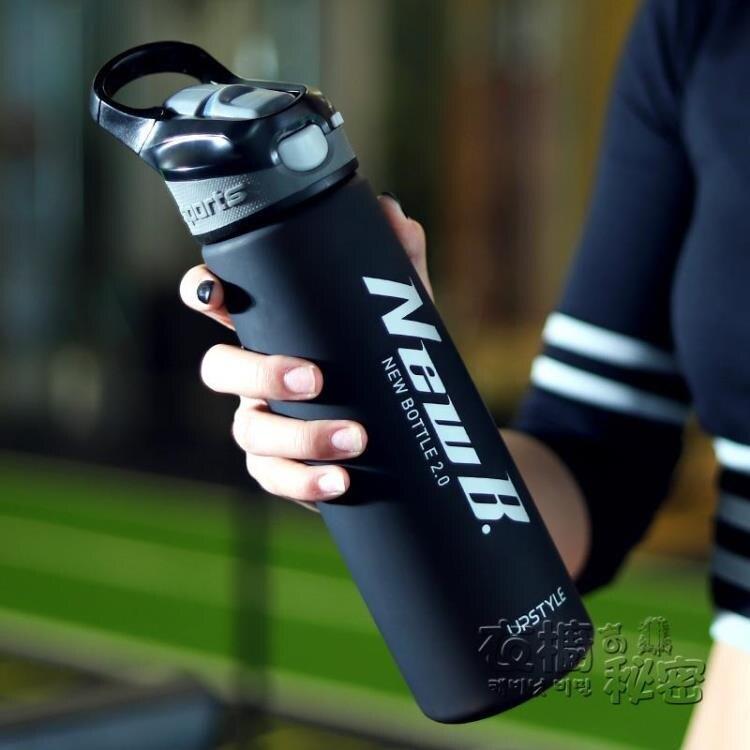 夏季運動健身水杯便攜男大容量女學生杯子塑料水壺耐高溫水瓶防摔