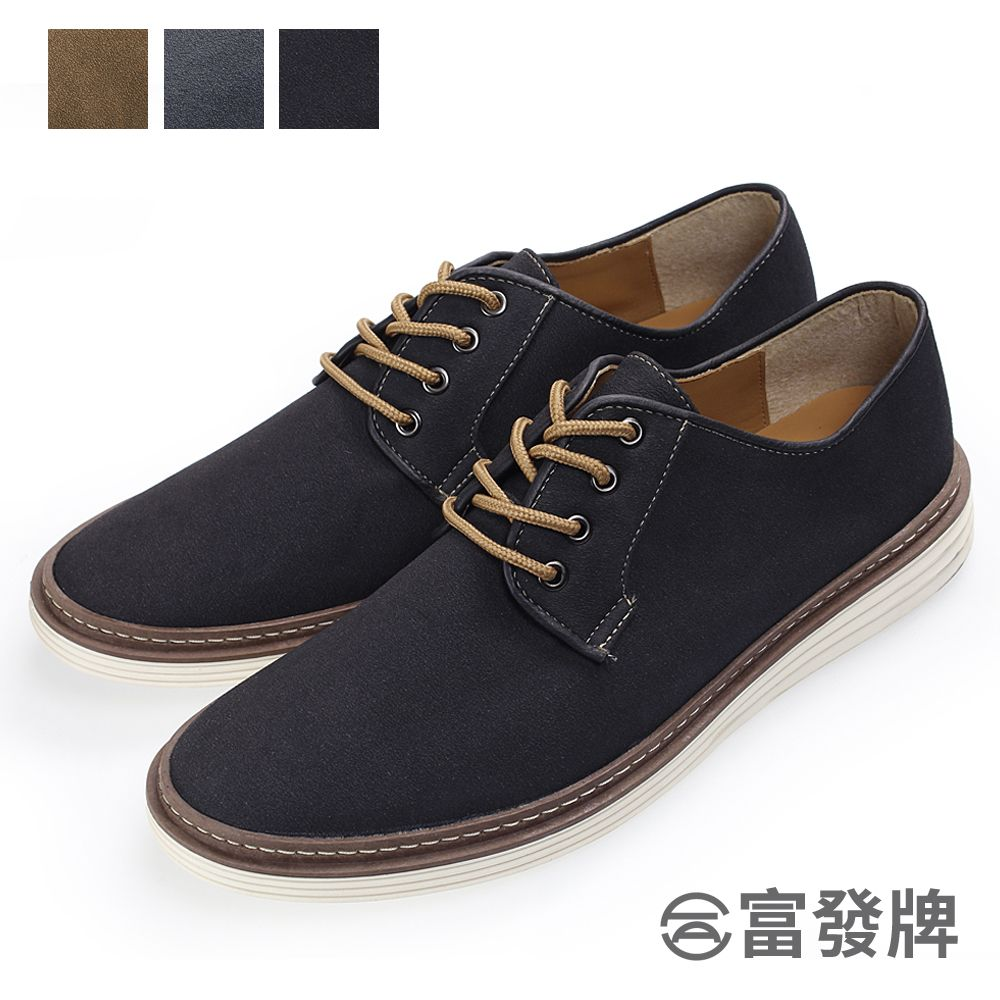 麂皮純色素面休閒男鞋-黑/藍/棕  FTP12
