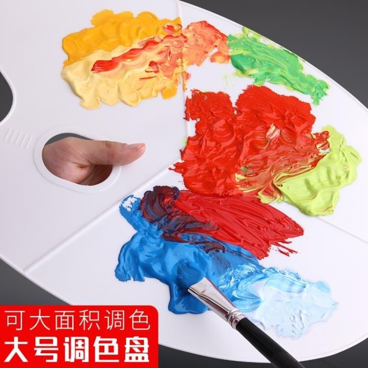水彩顏料 水粉顏料工具套裝繪畫全套藝考專用調色盤水桶噴壺畫筆狼毫尼龍海綿水彩油畫 果果輕時尚