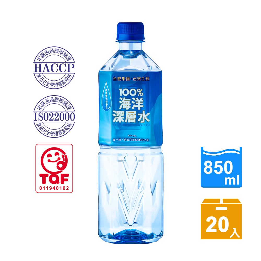 Taiwan Yes 100%海洋深層水 850mL (20瓶/箱)-(黑貓宅急便配送,公寓可搬上樓)