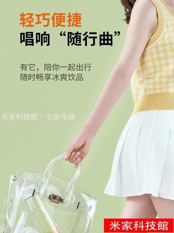 九陽家用便攜式蘇打水機器氣泡水機自制無糖氣泡水碳酸飲料機商用