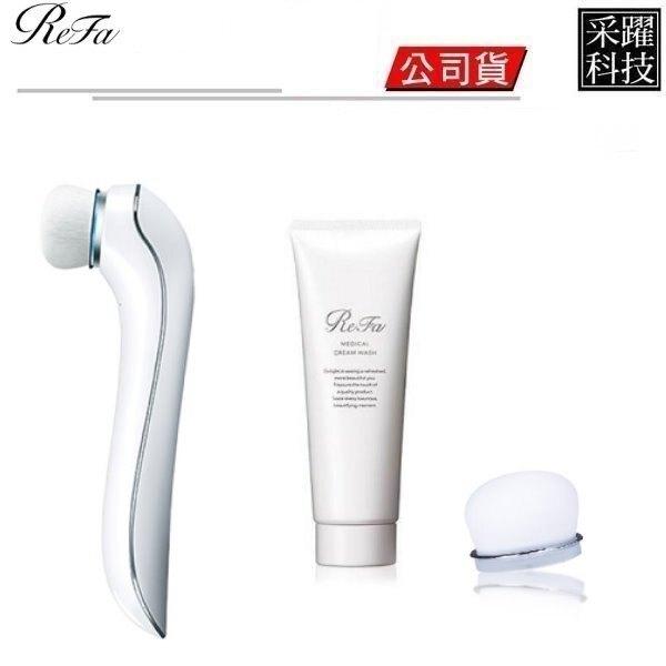 【贈洗面套組】ReFa 黎琺 CLEAR 電動潔面霜 洗臉機 公司貨
