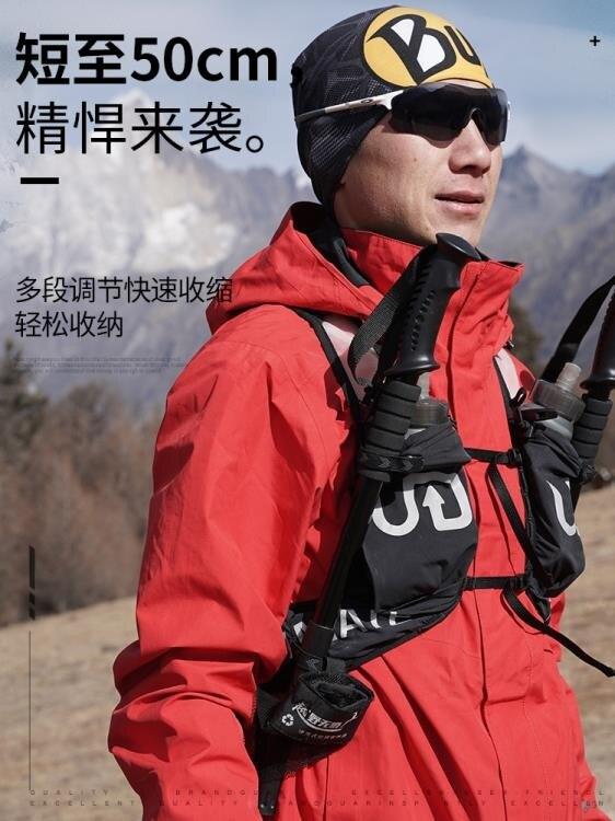 【八折下殺】登山杖 超輕登山杖手仗伸縮爬山折疊多功能戶外徒步非碳素裝備
