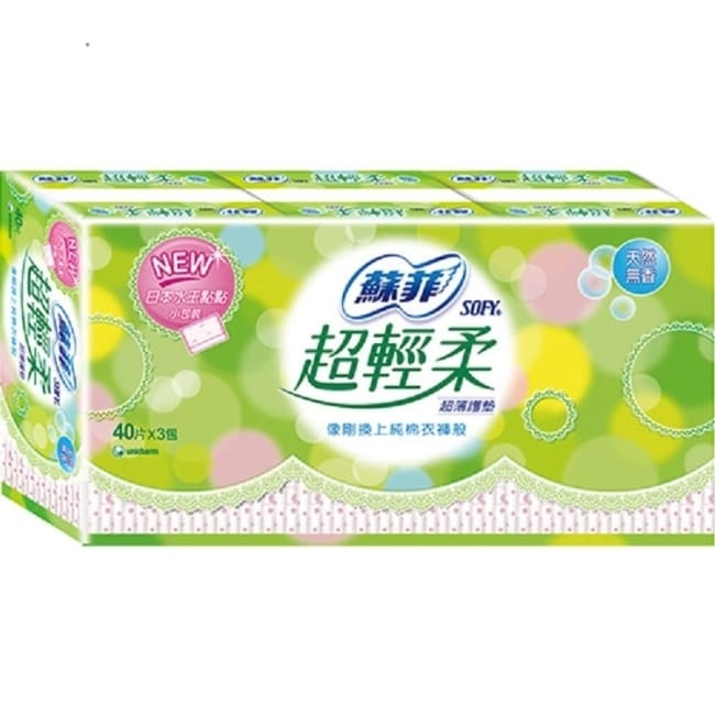 蘇菲 超輕柔超薄護墊(無香)14cm 40片3包