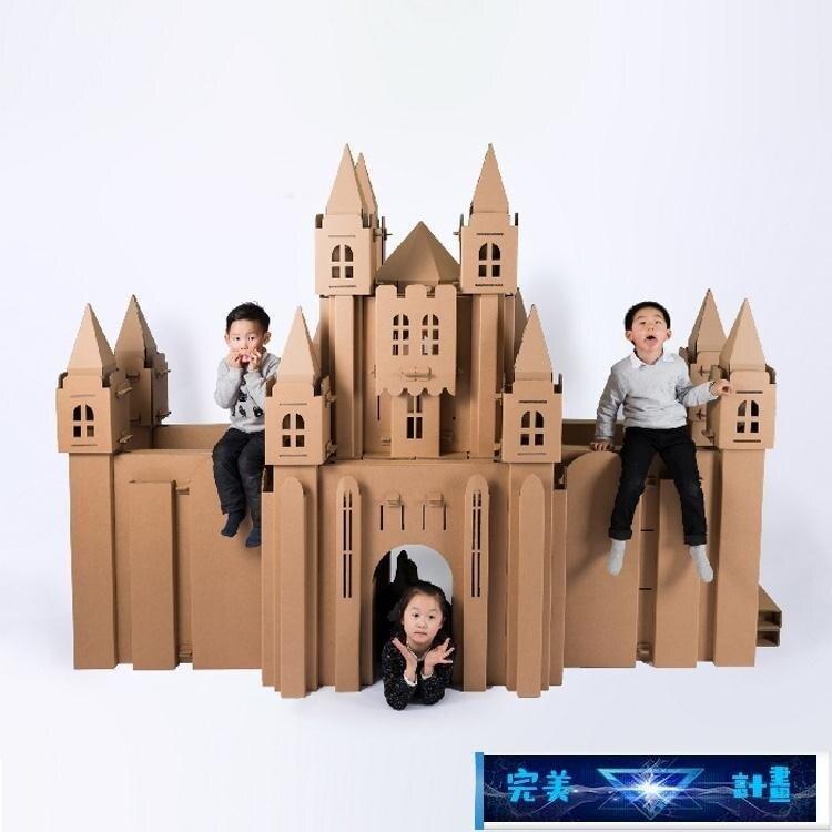 游戲帳篷 紙房子兒童手工diy塗鴉玩具屋公主城堡幼兒園帳篷遊戲 完美計畫 免運